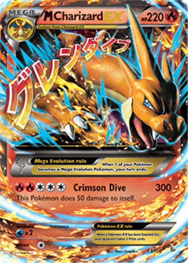 fire-type-mega-charizard-ex-card