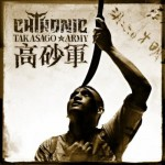 Chthonic - Takasago Army